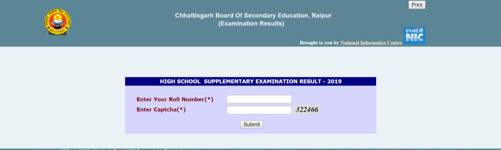 CGBSE Class 10th, 12th supplementary result 2019; check marks on cgbse.nic.in