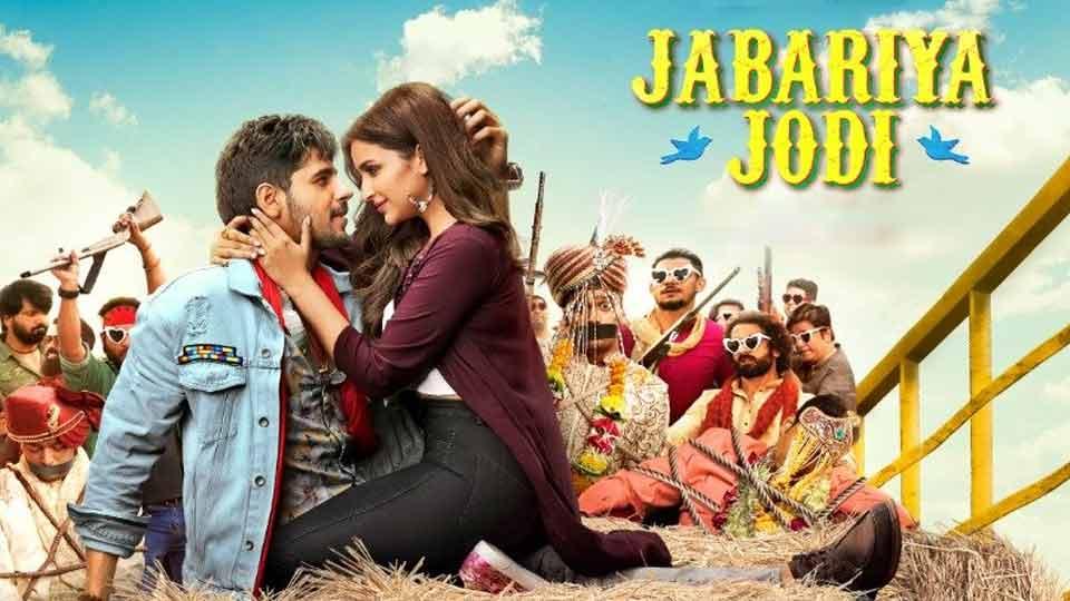 Jabariya Jodi Movie Review And Rating   Sidharth Malhotra, Parineeti Chopra