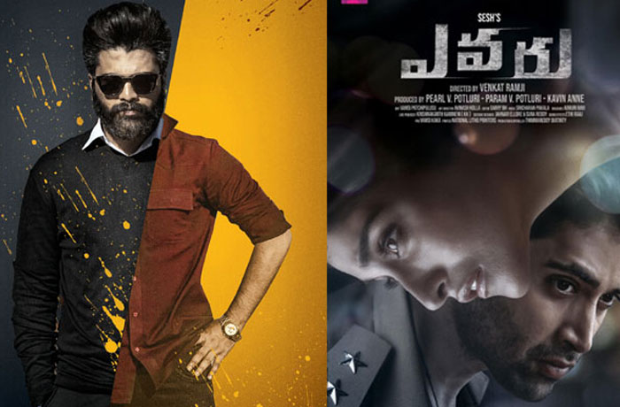 Ranarangam and Evaru: 1st Day Collection at the box office
