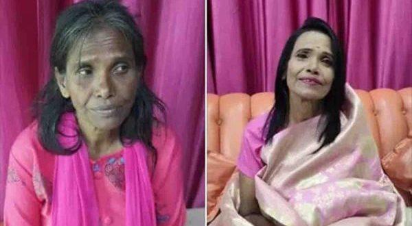 Ranu Mandal: New Singing Sensation | Age, Birthplace, Religion, Caste, Wiki Details