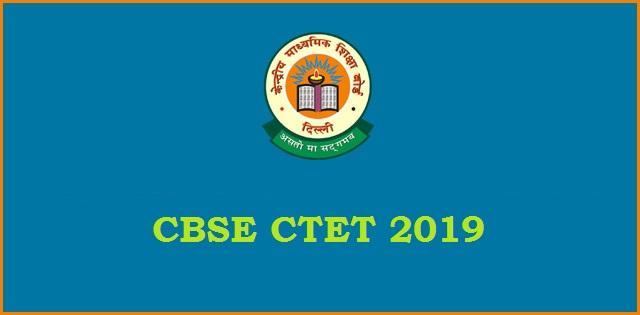 CBSE CTET 2019