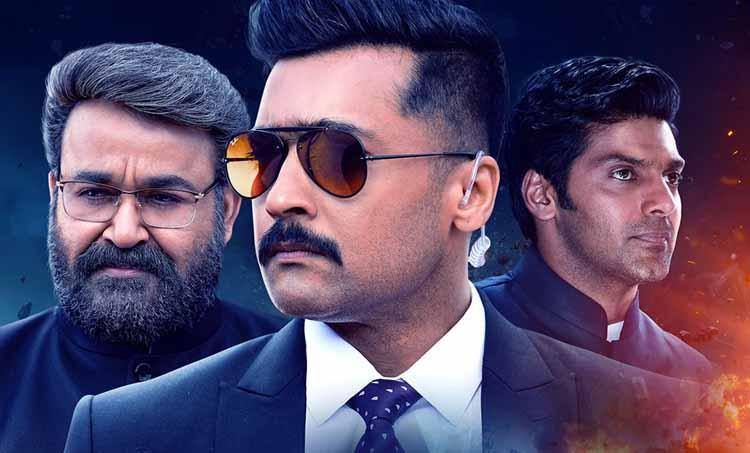 Kaappaan Day 3 Collections