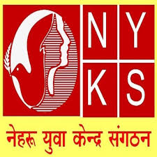 NYKS Admit Card 2019 | Available to Download until September 9 @nyks.nic.in