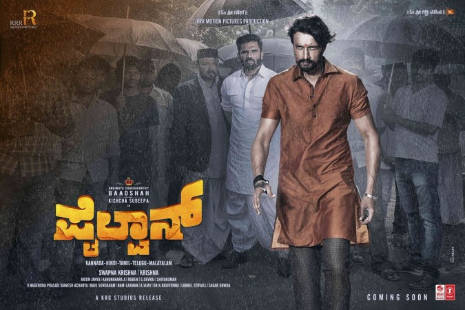 Pailwaan First Day Box Office