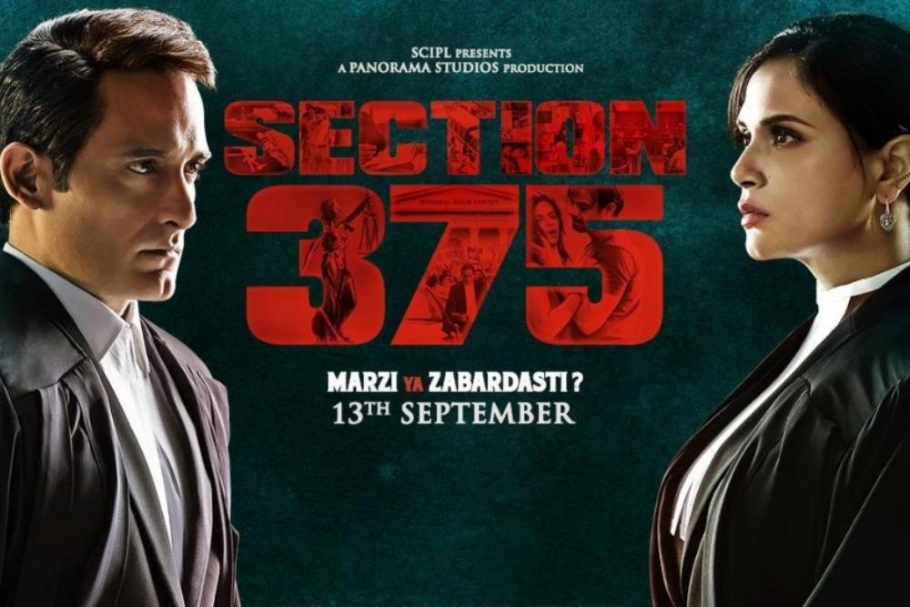 Section 375 Movie Review