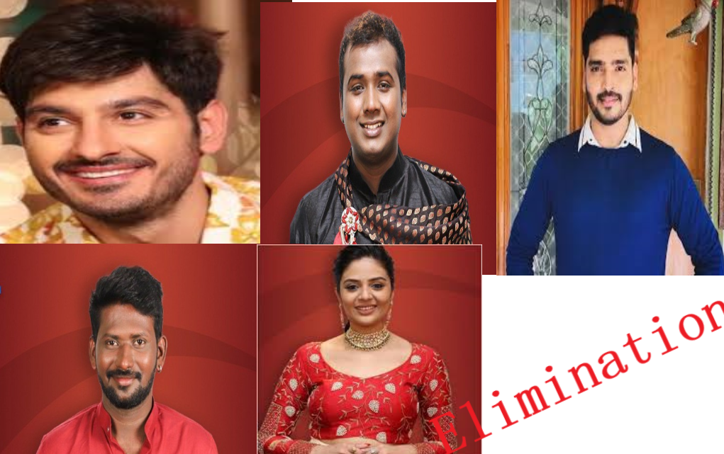 Bigg Boss Telugu vote online Elimination | Male Contestants are more this week
