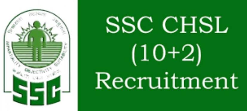 SSC CHSL Tier I result 2019 To be declared today | available at ssc.nic.in