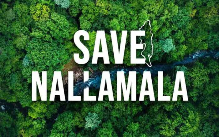 save nallamala