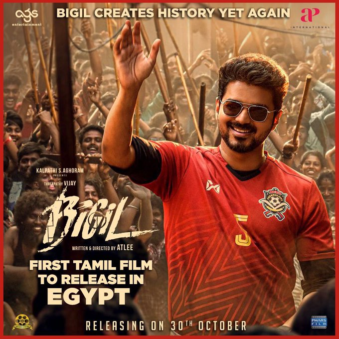 Bigil In Egypt