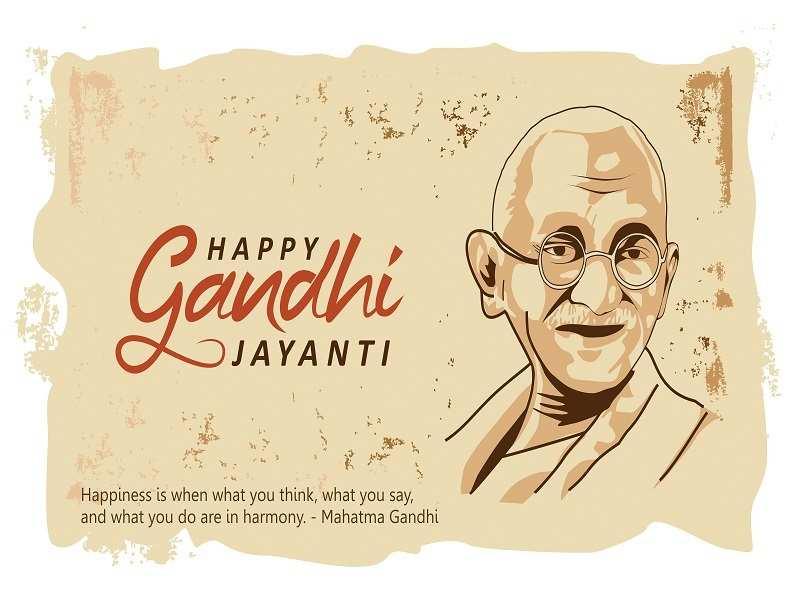 Gandhi Jayanti - 2nd October | Mahatma Gandhi Quotes, WhatsApp Status, Photos