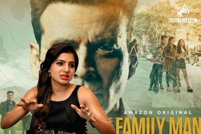 Samantha Akkineni to make her Web Series Debut with The Family Man 2!