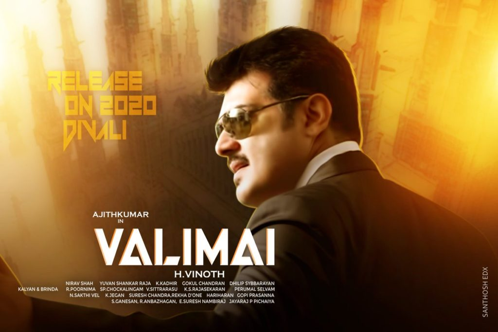 Ajith's Valimai release date is confirmed | The film will release on Diwali 2020
