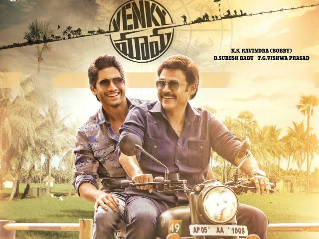Venky Mama Day 1 Collection - 1st Day Box Office Collections