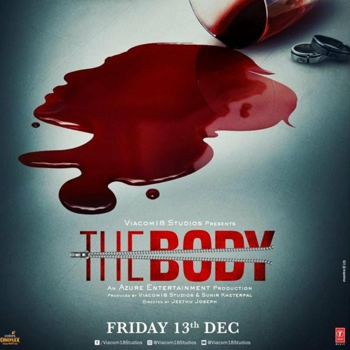The Body Movie Preview, Review And Rating | Emran Hashmi, Rishi Kapoor, Sobhita Dhulipala