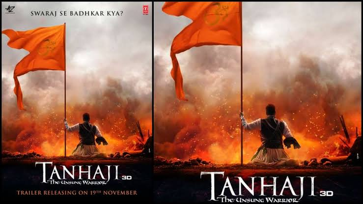 Tanhaji Day 2 collections