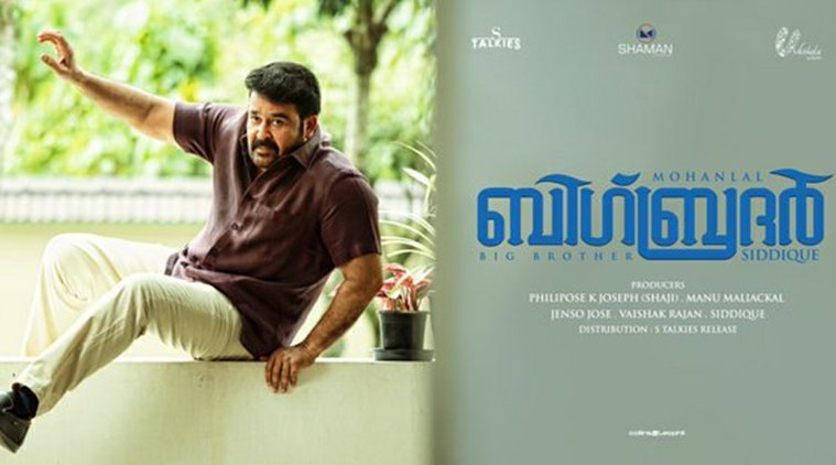 Big Brother Day 1 Collection – Big Brother 1st Day Box Office Collections | Mohanlal, Siddique