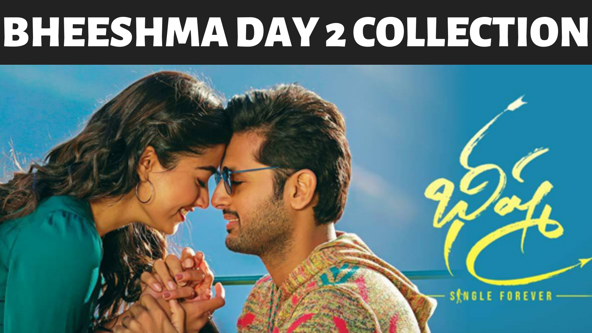 Bheeshma Day 2 Collection – Bheeshma 2nd Day Collections at Box Office | Nithiin, Rashmika Mandanna