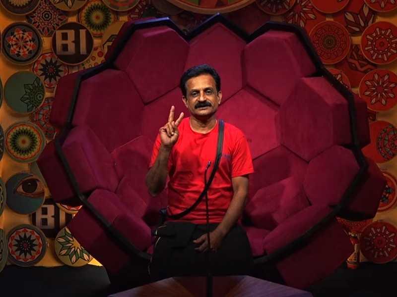 Rajith