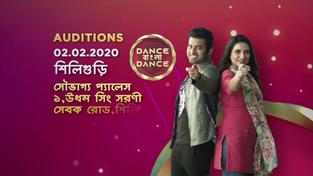 'Dance Bangla Dance' 2020 Registrations and Auditions Open – Here's How To Apply | Audition Alert