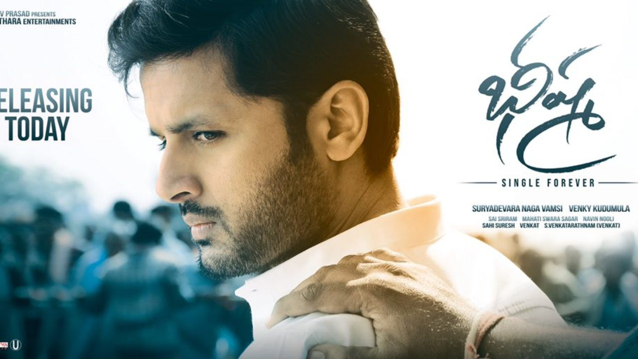 Bheeshma Movie Review Twitter Talk Audience Reaction And Rating Nithin Rashmika Mandanna Oracle Globe