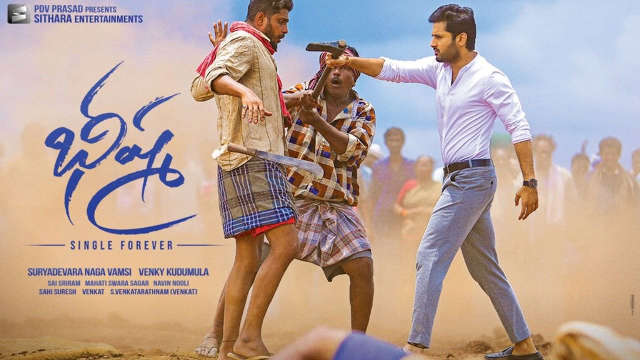 Bheeshma Full Movie Download Leaked By Tamilyogi Will The Nithin Rashmika Mandanna Starrer Survive This Leak Oracle Globe