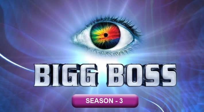 'Bigg Boss Bangla' Season 3 2020 - Registration and Auditions Open – Here's How To Apply | Audition Alert