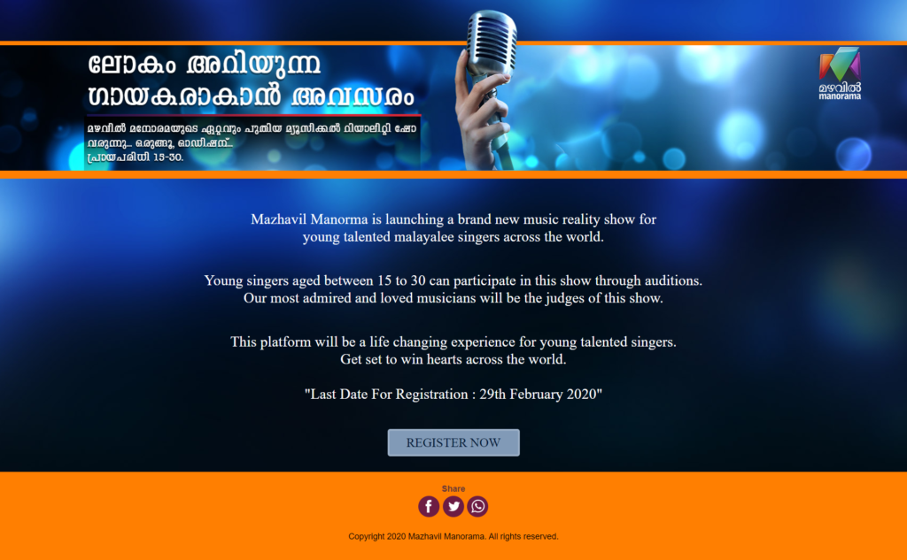 Mazhavil_manorama_Music_show_audition