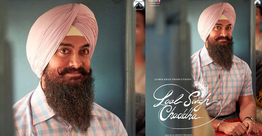Laal Singh Chaddha Release Date, Cast, Crew, First look, Trailer, Teaser - Here's Everything You Need To Know | Aamir Khan