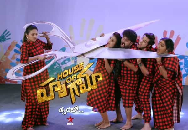 Star Maa House Of Hungama Start Date, Cast, Schedule , Live Stream Timings