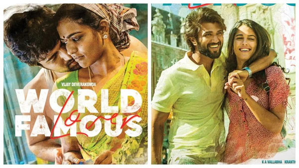 World Famous Lover Movie Review, Twitter Talk, Audience Reaction And Rating | Vijay Deverakonda