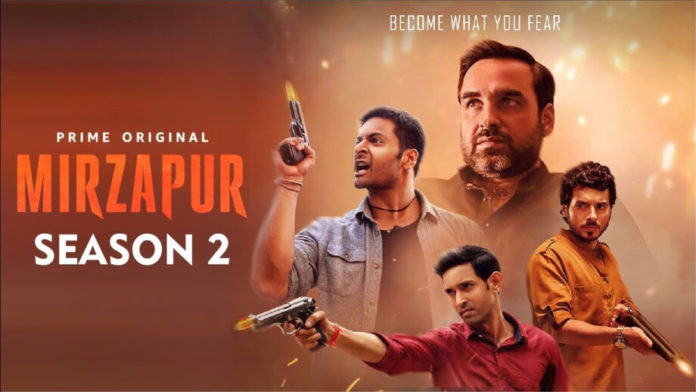 all-you-need-to-know-about-mirzapur-season-2