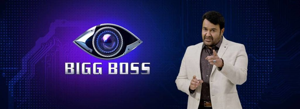 Bigg Boss Malayalam 2 Vote: Thesni Khan Eliminated: New Wild Card Entrance is On the Card