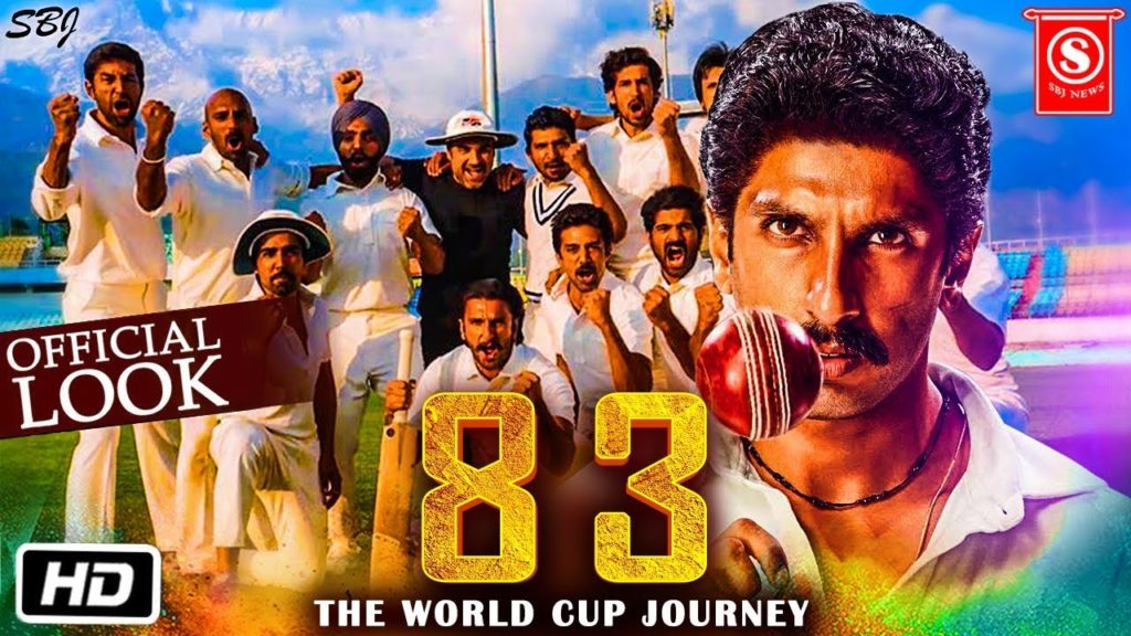 83 Movie Release date, Cast, Budget, Story And All other Details