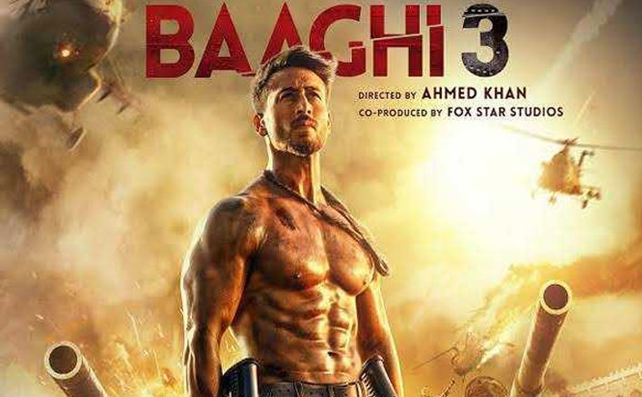Baaghi 3 Day 1 Collection Prediction - Expected First Day box-office collection of Baaghi 3