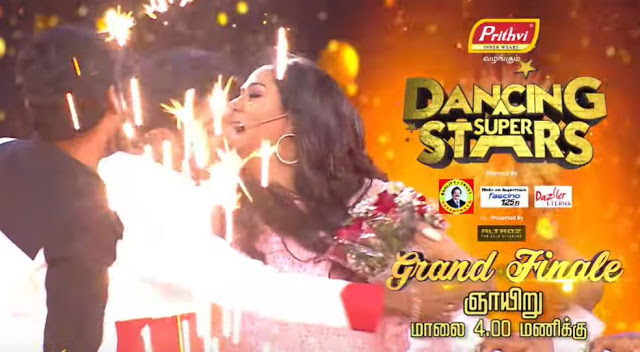 Vijay TV Dancing Superstars Grand Finale Live Stream - Winner and Runner Up Name- Time and Date Schedule- Prize Money- Special Details