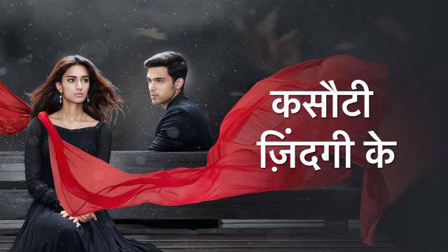 Kasauti Zindagi kay' 2 Updates- Mr. Bajaj's Re-Entry In Anurag And ...