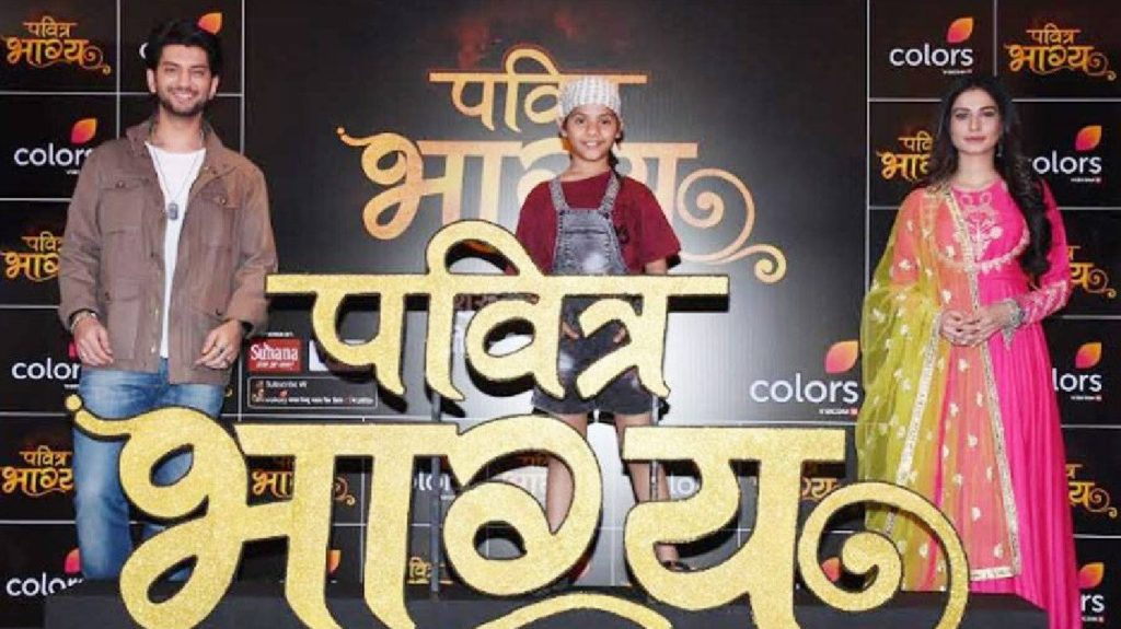 Colors Tv Pavitra Bhagya is hitting Television Screens on March 2, 2020 - Watch Online on Voot App