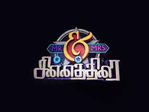 Mr And Mrs Chinnathirai Season 2 Premiers 8th March At 9.30 P.M On Vijay TV & Hotstar.com