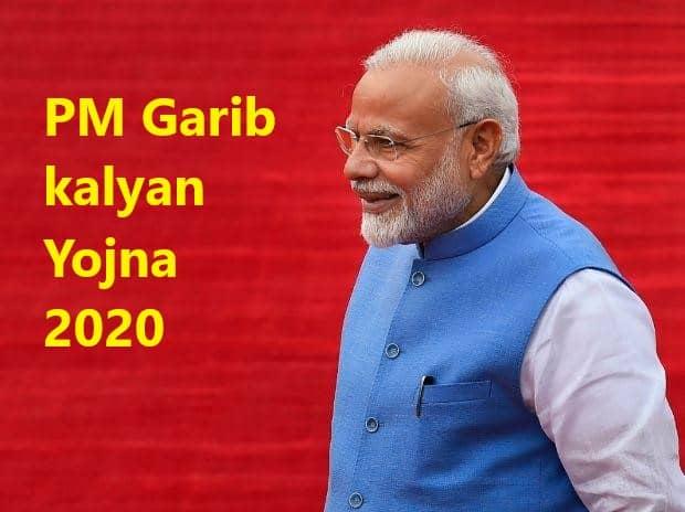 PM Garib Kalyan Yojana PMGKY 2020 Online Application form, Registration Details -