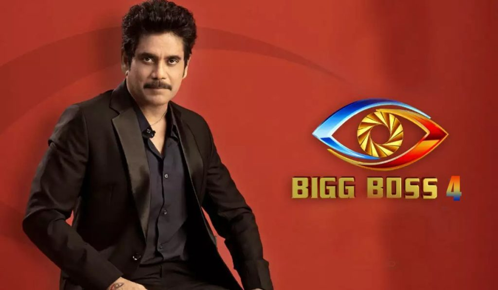 Bigg Boss Telugu 4: Host, Contestants, Starting Date, Timings, Channel, Live Streaming - Everything You Need To Know