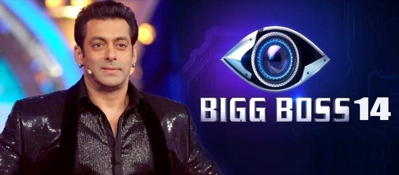 Bigg Boss Season 14 – Auditions, Online Application & Registration 2020 | How To Apply Guide