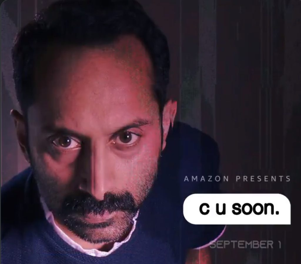 C U Soon Release Date is September 1st, Cast, Plot and Trailer   Movie fully shot on iPhone   Amazon Prime