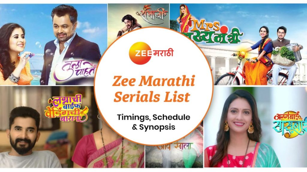 Zee Marathi Shows Schedule & Upcoming Shows
