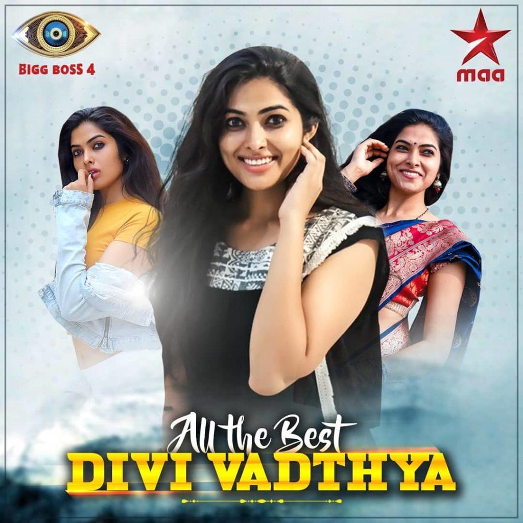 Divi Vadthya Bigg Boss Telugu 4 Contestant : Wiki, Family, Bio, Career, Age, Movies