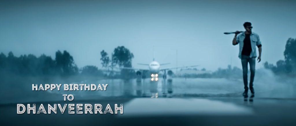 Bumper Kannada Movie Teaser, Trailer, Release Date, Plot, Cast & Crew Happy Birthday to Dhanveerrah