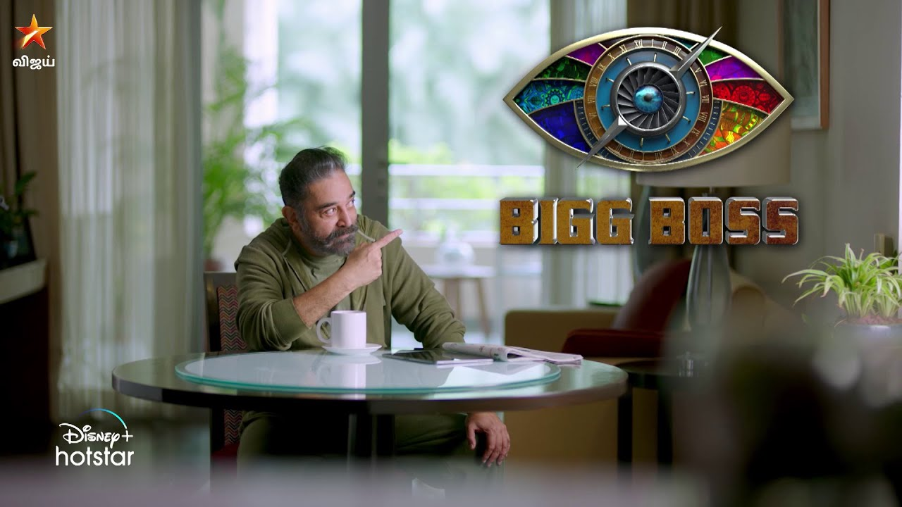 Bigg Boss Tamil 4 Premiere / Starting Date on Vijay TV is October 4 at 6 PM