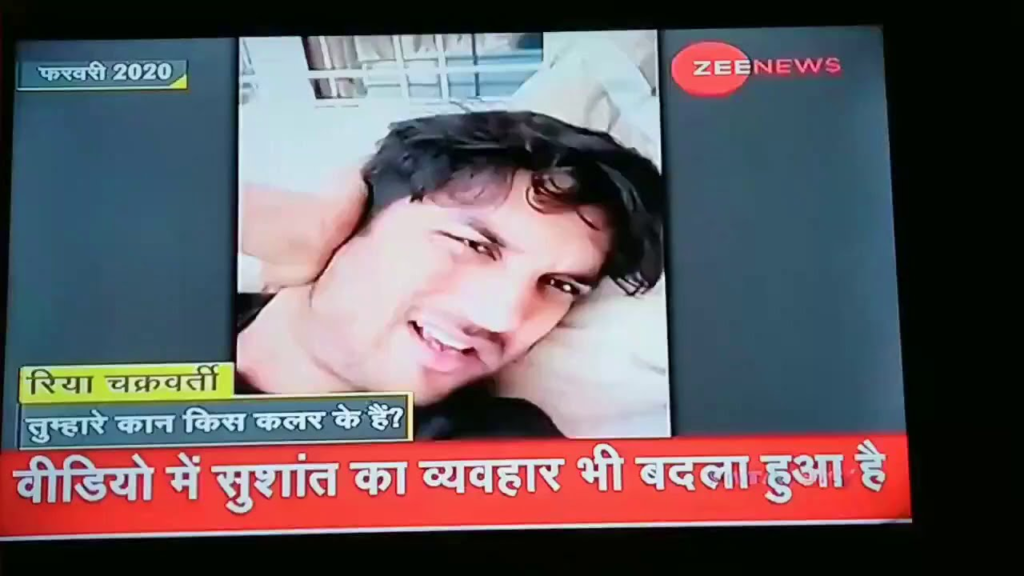Sushant Singh Rajput's unseen video right before death : Goes Viral Online