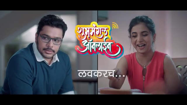 Shubh Mangal Online Start Date, Cast, Plot, Promo and Watch Streaming Online Details