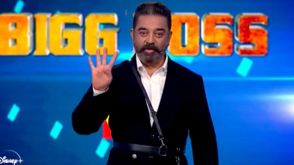 Bigg Boss Tamil 4 Vote | How to vote for your Contestant?