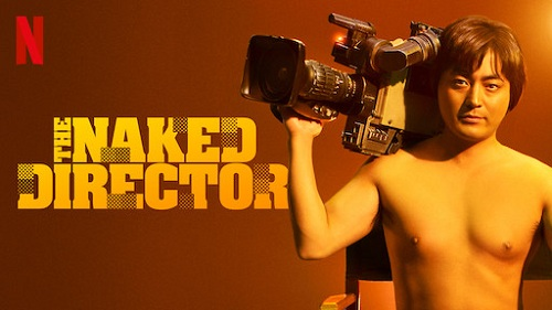 The Naked Director Season 2 Release Date